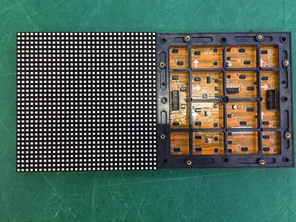 P6-outdoor module-1